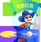 武汉网络公司